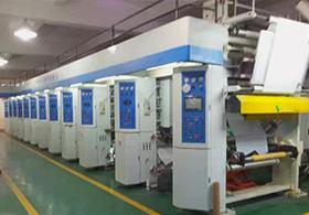 十色铜板印刷机